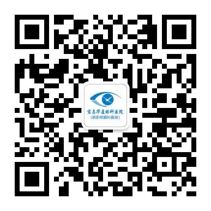 宜昌华厦眼科医院