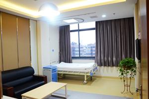 舒适整洁的住院环境